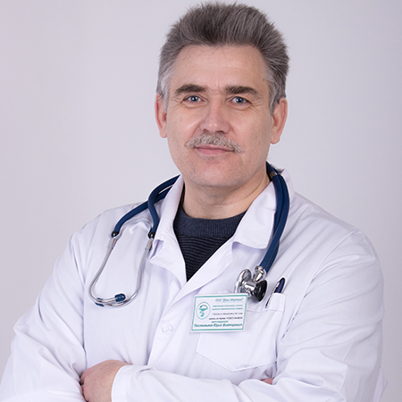 Постольник Юрий Викторович